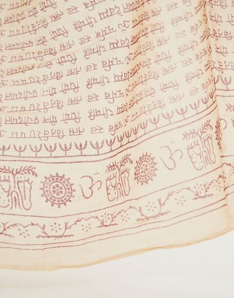 pareo india sanskriti
